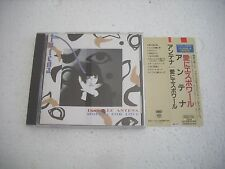 ISABELLE ANTENA  / HOPING FOR LOVE - JAPAN CD opened rare