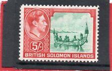 Solomon Isles GV1 1939 5s emerald-green & scarlet sg 71 LH.Mint