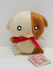 "Kirarin Revolution Na San Banpresto 2006 Plush 6"" TAG Stuffed Toy Doll Japan"