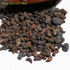 Wild Glossy Privet Fruit Anti-agingHerbal tea 500g