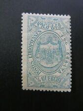MINT 1917 ETHIOPIA STAMP 1/4 GUERCHE --AFRICA