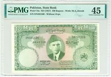 PAKISTAN 100 RUPEE NOTE 1957 PICK 18A PMG 45 XF SCARE MEHBOOB UR RASCHID