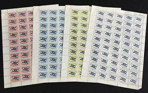 EL SALVADOR 1977 ROTARY Flag SHEETS Unused (200 Stamps)(LA72