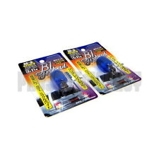 Polarg M2 Bl Hybrid 7440 Hyper White Light Bulbs Lightbulbs Pair M-2 JDM