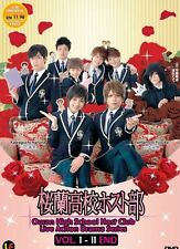 DVD Ouran High School Host Club Live Action Drama Series English Sub 櫻蘭高校男公關部真人版