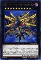 Yu-Gi-Oh / Raidraptor - Ultimate Falcon (Rare) / LVP2-JP072 JAPANESE MINT