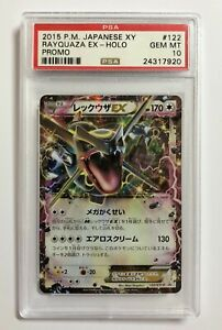 Pokemon PSA 10 GEM MINT Shiny Black RAYQUAZA EX Japanese Promo #122/XY-P