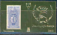 GAMBIA 2013 OLYMPIC GOLD FOIL STAMP PART IV MINT NH