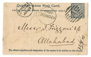 India Old Postal Stationery Service Postcard Quarter Anna Canal Foundry 1882