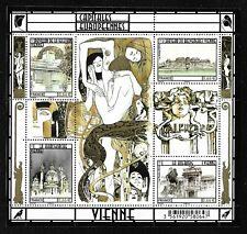 Bloc Feuillet 2014 N°F4853 Timbres France Neufs - Capitales Européennes Vienne