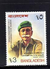 BANGLADESH #280  1986  GENERAL OSAMI  MINT  VF NH  O.G