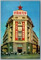 Postcard Shanghai China c1970s Workers Cultural Palace Red Star