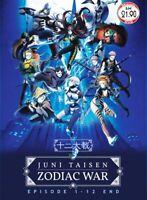 Juni Taisen Zodiac War Vol.1-12 End Anime DVD