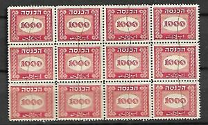 ISRAEL REVENUE ACCOUNTING TAX STAMPS. 1000pr. 1952,