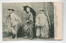 1910 Chinese Postcard showing 3 Street Coolies in Costume