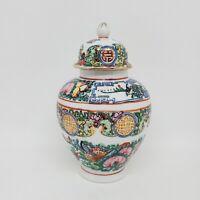 Japanese Ginger Jar Porcelain Wares Hand Decorated Hong Kong Gold Pink Flora EUC