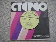 ROLLING STONES Rare Soviet/Russian EP!!!! 4 tracks YELLOW
