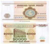 Belarus 20000 Rublei 1994 P-13 Banknotes UNC