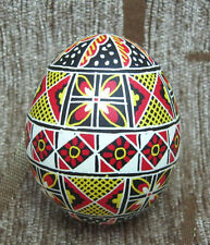 Easter egg from Ukrainian artist Pysanka hand made for basket or home decor
