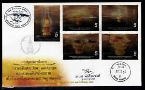 Thailand 2021 FDC Coronation Day Ann. Series 2) + signed by designer