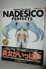 NADESICO PERFECTS MARTIAN SUCCESSOR ART BOOK USATO OTTIMO VER JAP TN1 49729