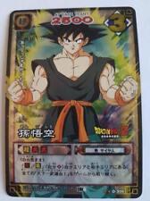 Carte Dragon Ball Z DBZ Card Game Part 4 #D-306 Prisme (Version Vending) 2004