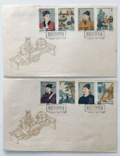 PRC 1962 C92 Scientists of Ancient China Set on 2 unaddressed FDC