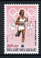 (B) 1974 MNH** 1980 - Ivo Van Damme
