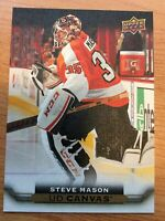 UPPER DECK 2015-2016 SERIES TWO STEVE MASON CANVAS #C185