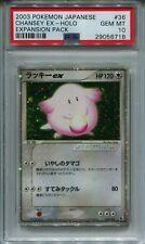 Pokemon 2003 Japanese Chansey EX Holo Expansion Pack PSA GEM MINT 10!