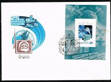 Russia Space Soviet Spy Sattelite Gagarin Souvenir Sheet FDC 1984