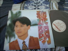 a941981 黎明 Leon Lai HK Promo LP Single I Am Sorry I Love You 對不起我愛妳
