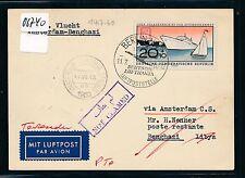 06740) KLM FF Amsterdam - Benghazi 16.7.60, Karte ab DDR (?)