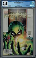 CGC 9.4 CAPTAIN MARVEL V4 #16 PHYLA-VELL 1ST APPEARANCE GUARDIANS OF THE GALAXY