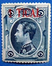 4333 # THAILAND SIAM STAMP 1883-1885  '1TICAL' Surcharge (Printed Quantity 1000)