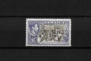 Jamaica 1938 KGVI tobacco industry £1 LMM (J047)