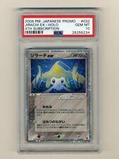 Pokemon PSA 10 GEM MINT Jirachi EX Japanese Promo Players Fan Club Card #32/PLAY