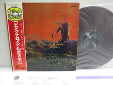 PINK FLOYD More LP - RED Vinyl - JAPAN TOSHIBA ODEON OP-8843 W/ OBI /