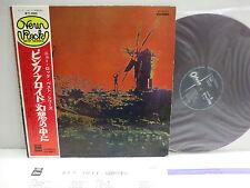 PINK FLOYD More LP - RED Vinyl - JAPAN TOSHIBA ODEON OP-8843 W/ OBI /