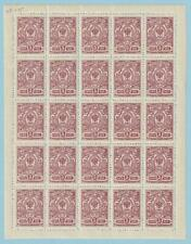RUSSIA 77 PANE OF 25 MINT NEVER HINGED OG* *  NO FAULTS EXTRA FINE !