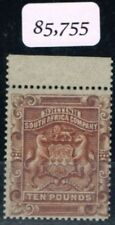 Mint Regummed British Colony & Territory Stamps