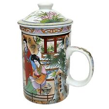 PORCELLANA CINESE Tazza da tè con infus. E COPERCHIO-BAO YU PATTERN