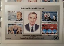 SYRIA 1995 President Assad MNH stamp