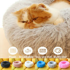 Dog's Bed Washable Fluffy Cushion Warm Luxury Pet Cat Puppy Mat Nest Soft Hot