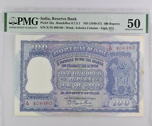 India Large 100 Rupees (1949-57) P43a PMG AU 50, Delhi Prefix Jhun-Rez Unlisted