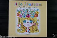 JAPAN Ado Mizumori Art book: Ado Museum