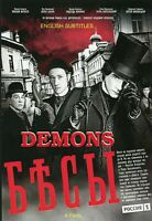 Demons / Бесы by Dostoevsky (4 episodes)(DVD NTSC in Russian with English subs)