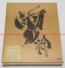 New Onmyoza Onmyo-za Raijin Raibu Live Blu-ray Japan F/S KIXM-206 4988003832513