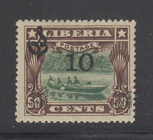 Liberia # O80 MINT 1915-16 Surcharge Native Canoe With INVERTED ORNAMENTS