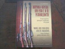 Russian Soviet 1891/1930 Mosin Rifle and its Variation, History Of Development